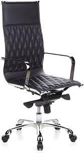 hjh OFFICE, 660920, <b>Luxury Executive Chair</b>, swivel <b>office chair</b> ...