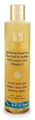 Health and Beauty Lightening Facial Soap - <b>Осветляющее мыло</b> ...