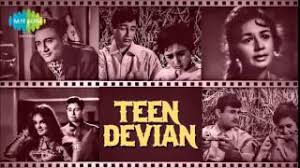 Image result for film (Teen Devian)(1965)