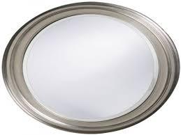 dressing mirror brushed nickel