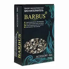 <b>Био</b>-<b>наполнитель цеолит</b> Barbus 250гр купить в интернет ...