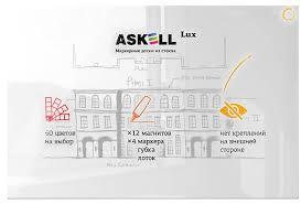 <b>Askell round круг d100</b> см