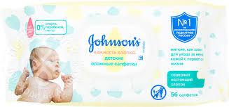 Купить <b>Салфетки влажные Johnsons baby</b> Нежность хлопка ...