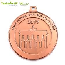 Personalised Award <b>Medals</b>