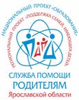 Центр помощи детям (ГОУ Ярославской области)