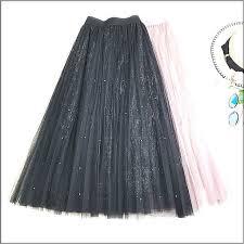<b>Wasteheart Pink</b> Women Skirts Fashion Women's High Waist Ball ...