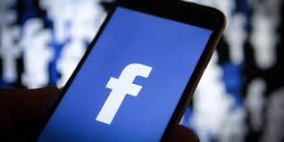 Facebook запускает приложение для аудиозвонков <b>CatchUp</b>