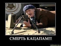 Работу миссии ОБСЕ в Украине могут продлить еще на 6 месяцев - Цензор.НЕТ 9941