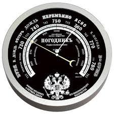 Барометры <b>Погодник</b> купить в Санкт-Петербурге в магазине ...