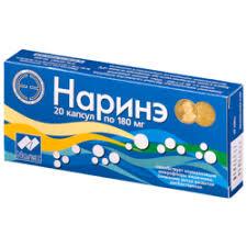 <b>Наринэ</b> капсулы <b>180 мг 20</b> шт. — цена, описание, наличие в ...