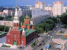 <b>Пермь</b> — Википедия