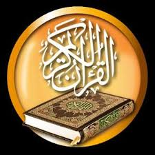 Image result for alquran