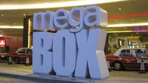 Resultado de imagem para MEGABOX