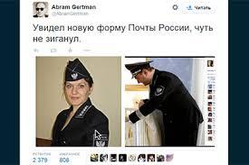 Российский авиаудар по сирийскому городу Маарат ан-Нуман погубил 47 человек - Цензор.НЕТ 9097