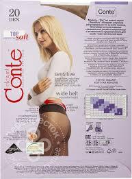 Купить <b>Колготки Conte Elegant Top</b> Soft 20 Natural Размер 2 с ...