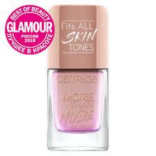 <b>Лак для ногтей More</b> Than Nude Nail Polish, Catrice | Glamour.ru
