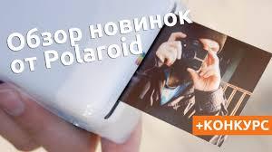 Портативный <b>принтер Polaroid Zip</b> Mobile <b>Printer</b> (<b>Black</b>). Купить ...