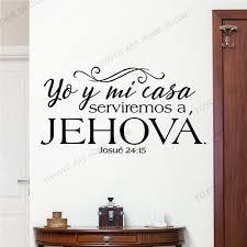 Christian Wallpaer Mursl <b>Josue 24:15 Bible</b> verses wall stickers ...