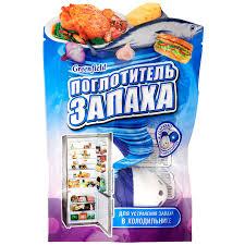 Поглотитель <b>запаха</b> для холодильника, 14 мл | Магнит Косметик
