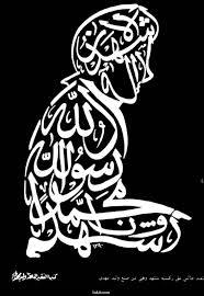 جمالية الخط العربي  Images?q=tbn:ANd9GcTAgc-tmLyxHUeoWjmAtNBREiT2ST_Bo_FBws9Qk2K3p2NaXiJa