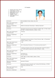 format of cv for job application sendletters info resume format for job application