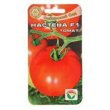 """<b>Семена Томат</b> """"<b>Настена</b>"""" <b>F1</b>, раннеспелый, 15 шт (1761870 ..."""