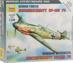 <b>Звезда Сборная модель Немецкий</b> истребитель BF-109 F2 ...