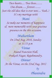 Marriage Invitation Card Matter In Urdu 2015 - Free Greeting Cards ...