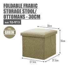 Foldable Fabric <b>Storage Stool</b>/Ottomans (Green) | HOUZE