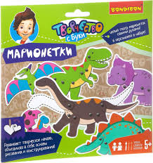<b>Bondibon</b> Поделки из бумаги Марионетки Динозавры — купить в ...