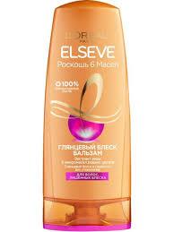 "Elseve <b>Бальзам для</b> волос ""Роскошь 6 масел"", <b>глянцевый</b> блеск ..."