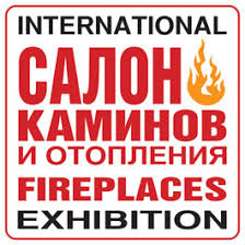 International exhibition «Fireplaces <b>Salon</b>» in 2018