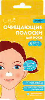 <b>Полоски очищающие</b> CETTUA д/<b>носа</b> – купить в сети магазинов ...