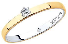 Купить <b>SOKOLOV Кольцо</b> из комбинированного золота с ...