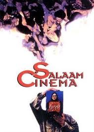 सलाम सिनेमा' के प्रदर्शन के साथ मोहसिन मखम्लबफ के रेट्रस्पेक्टिव की शुरुआत