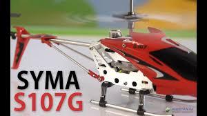 <b>Syma</b> S107G: обзор <b>радиоуправляемой</b> модели <b>вертолета</b> ...