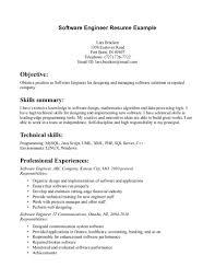 Software Developer Resume Template  c programming language books     happytom co software engineer resume template   software developer resume template