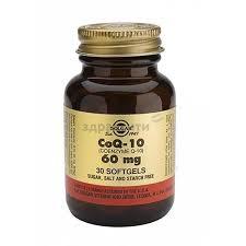 Solgar(Солгар) <b>Коэнзим Q10</b> капсулы 60 <b>мг</b> 30 шт. купить по ...