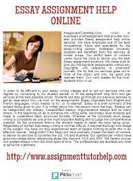 How to write a scholarship essay yahoo   sludgeport    web fc  com To write a college essay   FC