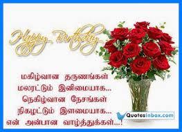 May 2015 | QuotesInbox.com | Telugu Love Quotes | Bangla Famous ... via Relatably.com