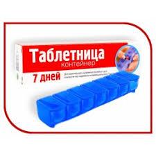<b>Таблетница Azovmed</b> / <b>ФораФарм</b> №72 - 7 дней