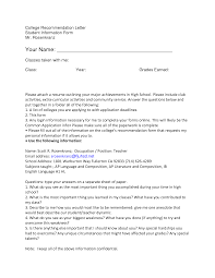 how to write a letter of recommendation for college student sample scholarship recommendation