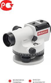 <b>Оптический нивелир ADA BASIS</b> А00117 - цена, отзывы ...