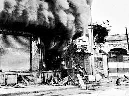 1984 சீக்கிய படுகொலை