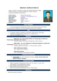 cool resume templates for students no experience internship