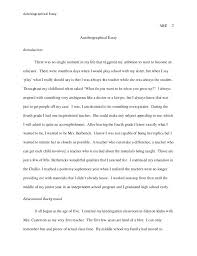 autobiographical essay example free essays and papers quickly autobiography example best professional resume template quickly autobiography example my math autobiographical essay example