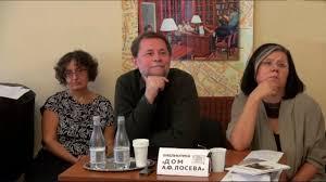 Петров Валерий Валентинович: записи выступлений