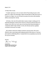 how to write a sorority recommendation letter sample letter recommendation letter from manager promotion recommendation