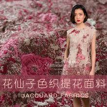 <b>Brocade Chinese Fabric</b> Promotion-Shop for Promotional <b>Brocade</b> ...