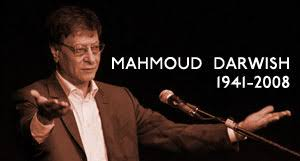 Image result for mahmoud darwish hd